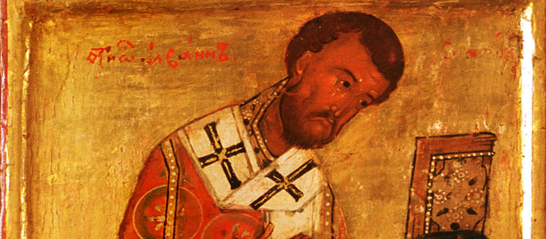 Johannes Chrysosthomus